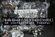 ДВИГАТЕЛЬ В СБОРЕ CITROEN XM 3.0 V6 94Г..