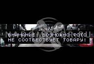 4176246 ДВИГАТЕЛЬ БЕЗ НАВЕСНОГО ОБОРУДОВАНИЯ CITROEN XSARA COUPE (N0) 1.6 16V (09.2000-03.2005