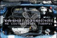 ДВИГАТЕЛЬ CITROEN XSARA II 1.4 16V 02Г. 70000 KM