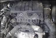 CITROEN XSARA PICASSO 307 ДВИГАТЕЛЬ 1, 6 16V NFU10FX6P