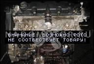ДВИГАТЕЛЬ PEUGEOT 306 XSANTIA CITROEN ZX 2.0 XSI