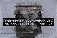 ДВИГАТЕЛЬ CITROEN ZX PEUGEOT 405 1.9 D 1.9D