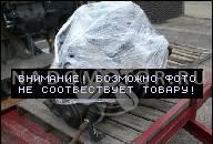 НОВЫЙ CHRYSLER TOWN & COUNTRY DODGE GRAND CARAVAN 3.3 ЛИТ. V6 ДВИГАТЕЛЬ 2008-260000 МИЛЬ