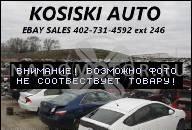 1993 DODGE CARAVAN МОТОР (93 3.0 L 181 V6 GAS ВОССТАНОВЛЕННЫЙ)