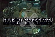 1992 DODGE DAKOTA ДВИГАТЕЛЬ (92 5.2 L 318 V8 GAS ВОССТАНОВЛЕННЫЙ)