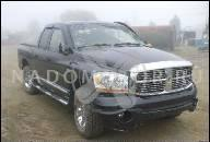 2002-2007 JEEP LIBERTY 3.7 V6 DODGE DAKOTA ДВИГАТЕЛЬ