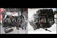 FIAT BRAVO BRAVA MAREA 1.9 JTD ДВИГАТЕЛЬ
