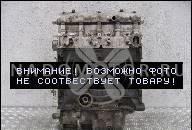 ДВИГАТЕЛЬ FIAT BRAVA-BRAVO 1.2 16V