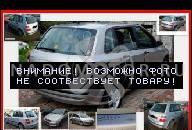 ДВИГАТЕЛЬ FIAT DOBLO 1.3 D MULTIJET 199 A2.000