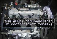 ДВИГАТЕЛЬ FIAT DOBLO PUNTO SUZUKI 1.3 1, 3 90 Л.С. W-WA