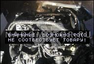 FIAT DUCATO МОТОР 2.5 TDI В СБОРЕ