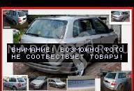 ДВИГАТЕЛЬ FIAT DUCATO 2.5 TDI SPRZEDANY