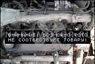 МОТОР 2, 5 TD CITROEN C 25, FIAT DUCATO