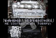 МОТОР FIAT DUCATO 2.5 TD В СБОРЕ!! 230,000 KM