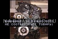 FIAT DUCATO 2004 ДВИГАТЕЛЬ 2.8 JTD В СБОРЕ 70000 КМ
