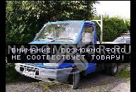ДВИГАТЕЛЬ FIAT DUCATO 1.9 TD В СБОРЕ