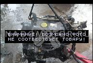ДВИГАТЕЛЬ FIAT DUCATO 2, 8 JTD В СБОРЕ