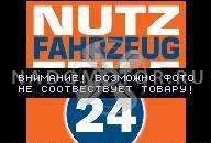 ДВИГАТЕЛЬ 2.3 HPI JTD FIAT DUCATO IVECO DAILY 2005Г. !