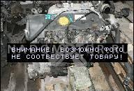 ДВИГАТЕЛЬ FIAT DUCATO 2, 3 JTD