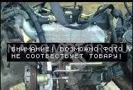 ДВИГАТЕЛЬ В СБОРЕ FIAT DUCATO 2.3 JTD 70 ТЫСЯЧ KM