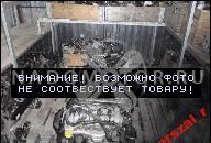 ДВИГАТЕЛЬ FIAT GRANDE PUNTO 21, 3 MULTIJET PANDA