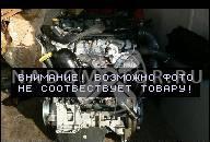FIAT PALIO WEEKEND ДВИГАТЕЛЬ В СБОРЕ 1.6 230