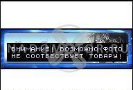 ДВИГАТЕЛЬ FIAT PUNTO GT 1.4 ТУРБО