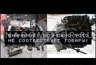 FIAT PUNTO I GT 1.4 ТУРБО ДВИГАТЕЛЬ 160000 KM