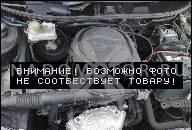 FIAT PUNTO I ДВИГАТЕЛЬ 1.6 1, 6 MPI 176A9.000 176A9000