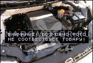 ДВИГАТЕЛЬ 1.9 D 1.9D ДИЗЕЛЬ FIAT PUNTO II 2 ГАРАНТИЯ