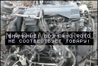 FIAT PUNTO II STILO 1.2 16V 03Г. ДВИГАТЕЛЬ ГАРАНТИЯ