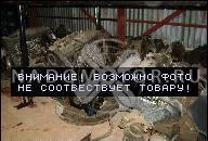 FIAT PUNTO II SIENA - МОТОР 1.2 8V ГАРАНТИЯ