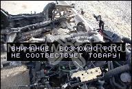ДВИГАТЕЛЬ FIAT ULYSSE 1.9 1, 9 TD ТУРБО ДИЗЕЛЬ ЗАПЧАСТИ 160