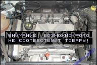 ДВИГАТЕЛЬ FIAT ULYSSE ZETA 1.9TD 1.9 TD