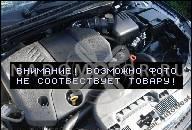 МОТОР KIA CARNIVAL II 2, 9 CRDI,