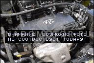 KIA HYUNDAY 1.6 CRDI ДВИГАТЕЛЬ