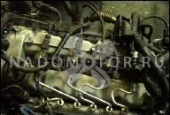 ДВИГАТЕЛЬ KIA CARENS II 03-06R 2.0 CRDI D4EA