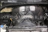 ДВИГАТЕЛЬ KIA CARNIVAL 2.5 V6 24V 99/00Г.