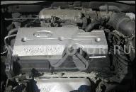 ДВИГАТЕЛЬ KIA CARNIVAL I 99- 2.5 V6 24V ГАРАНТИЯ !!!