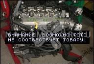 KIA CERATO ДВИГАТЕЛЬ 1.6 16V DOHC