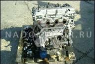 ДВИГАТЕЛЬ KIA MAGENTIS 2.5 V6 2002Г..