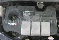 RF -MOTOR FUER KIA SPORTAGE / RETONA 2, 0 TD + VITARA