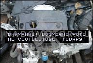 KIA SPECTRA/SHUMA ДВИГАТЕЛЬ 1.6 MI-TECH/ ЗАПЧАСТИ