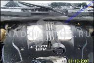 ДВИГАТЕЛЬ KIA SORENTO 2.5 CRDI 170 Л.С. 2007Г.