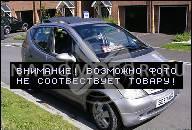 MERCEDES A-KLASA W200 CDI ДВИГАТЕЛЬ В СБОРЕ 80,000 KM