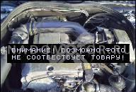 ДВИГАТЕЛЬ 220 DB MERCEDES W202 W210 111230 ТЫС КМ