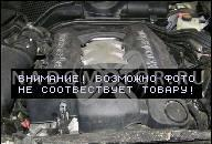 MERCEDES W202 W210 C240 E2, 4L V6 ДВИГАТЕЛЬ M