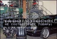 МОТОР С ЭБУ MERCEDES W202 C36 AMG