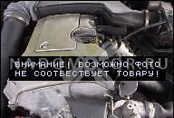 MERCEDES БЕНЗИН C-180 КОМПРЕССОР ГОД ВЫПУСКА. 2002 W203 ДВИГАТЕЛЬ ZERLEGT