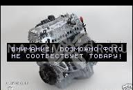 ДВИГАТЕЛЬ MERCEDES 2.7 270 CDI W210